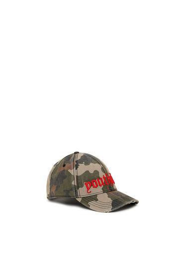 Berretto da baseball con stampa camouflage