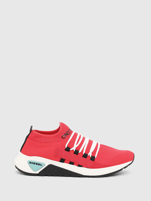 S-KB SLG, Rosso - Sneakers