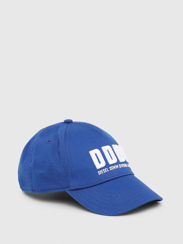 FCDDDR, Blu - Altri Accessori