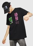 T-JUST-Y20, Nero - T-Shirts